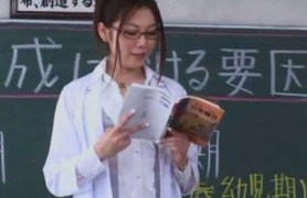 gangbang practice in medical university of tokio